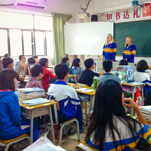 Teaching English at ZengCheng No1 High School